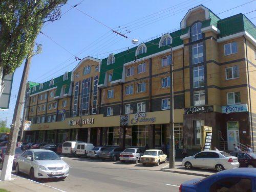 Агентство недвижимости Удача Кременчуг