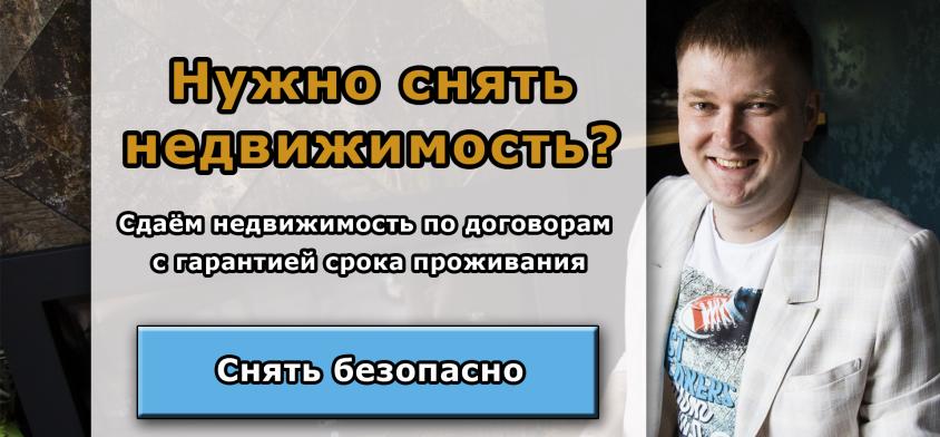 Арендатору АН Удача