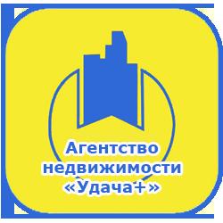 Агентство недвижимости «Удача +», Кременчуг. Недвижимость.