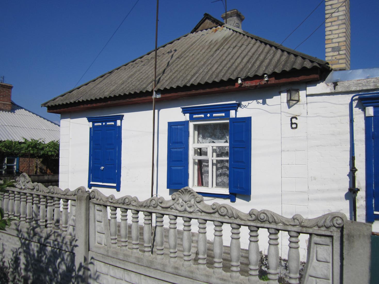 Продам дом в Кременчуге в Нагорной части, р-н Водолечебницы.
